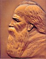 Медаль А. О. Ковалевского