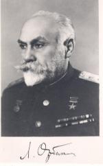 Леон Абгарович Орбели
